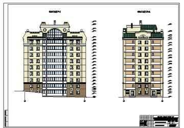 Дипломный проект ПГС Жилой дом