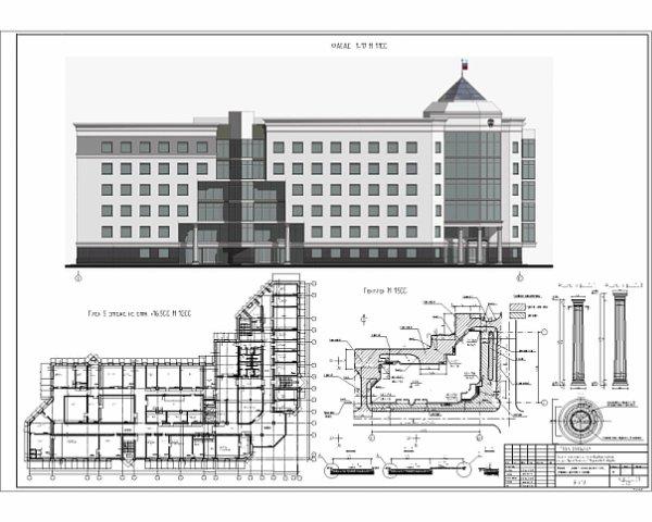 Дипломный проект ПГС строительство Здание областного суда